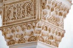 Λεπτομέρεια της διακοσμημένης στήλης Alhambra Γρανάδα Ισπανία Στοκ φωτογραφία με δικαίωμα ελεύθερης χρήσης