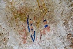 Λεπτομέρεια της ζωγραφικής σπηλιών στο φρούριο βράχου Sigiriya Στοκ φωτογραφία με δικαίωμα ελεύθερης χρήσης