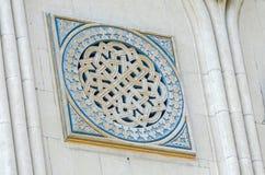 Λεπτομέρεια του μοναστηριού Curtea de Arges, Ορθόδοξη Εκκλησία, υπαίθριο προαύλιο Στοκ Εικόνες