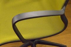 Λεπτομέρεια armrest μιας καρέκλας γραφείων Στοκ εικόνα με δικαίωμα ελεύθερης χρήσης