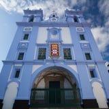 Λεπτομέρεια Igreja DA Misericordia, Αζόρες Στοκ Φωτογραφίες