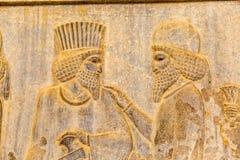Λεπτομέρεια Persepolis ανακούφισης ευγενών στοκ φωτογραφίες με δικαίωμα ελεύθερης χρήσης