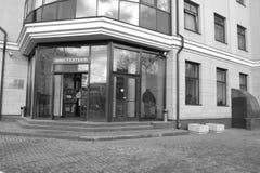 Λεπτομέρειες αρχιτεκτονικής των κτηρίων της Μόσχας Στοκ εικόνες με δικαίωμα ελεύθερης χρήσης