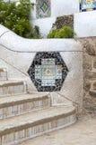 Λεπτομέρειες του κεραμικού μωσαϊκού Gaudi στο πάρκο Guell, Βαρκελώνη, Ισπανία στοκ φωτογραφία
