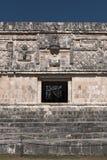 Λεπτομέρειες του maya puuc ύφους αρχιτεκτονικής στις καταστροφές uxmal, Μεξικό Στοκ Εικόνες