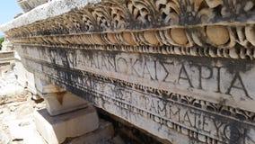 Λεπτομέρειες των ελληνικών συμβόλων και Heroglyphs Στοκ Φωτογραφίες