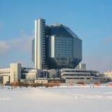 Λευκορωσία, Μινσκ - 16 Ιανουαρίου 2016: Εθνική βιβλιοθήκη κρατικού οργάνου της Λευκορωσίας Στοκ Εικόνες