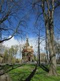 Λευκορωσία, Gomel Στοκ εικόνες με δικαίωμα ελεύθερης χρήσης