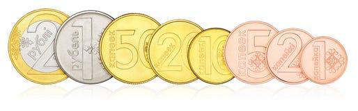 Λευκορωσικά νομίσματα καθορισμένα Στοκ εικόνα με δικαίωμα ελεύθερης χρήσης