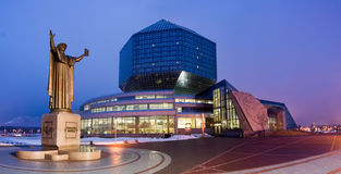 λευκορωσική βιβλιοθήκη εθνική Στοκ φωτογραφία με δικαίωμα ελεύθερης χρήσης