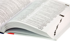 λευκό λεξικών ανασκόπηση& Στοκ εικόνα με δικαίωμα ελεύθερης χρήσης
