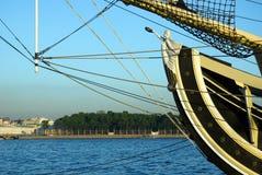 λευκό της ΟΥΝΕΣΚΟ της &P Στοκ εικόνα με δικαίωμα ελεύθερης χρήσης