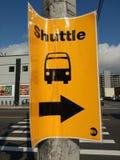 Λεωφορείο οχημάτων πυκνών δρομολογίων, λοξοδρόμηση μεταφορών πόλεων MTA της Νέας Υόρκης, βασίλισσες πόλεων Long Island, Νέα Υόρκη στοκ φωτογραφίες