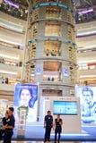 Λεωφόρος αγορών στους δίδυμους πύργους Petronas Στοκ Εικόνα
