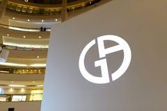Λεωφόρος αγορών στους δίδυμους πύργους Petronas Στοκ Εικόνες