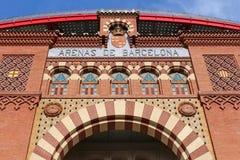 Λεωφόρος αγορών χώρων Las - Βαρκελώνη, Ισπανία Στοκ Εικόνες