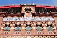 Λεωφόρος αγορών χώρων Las - Βαρκελώνη, Ισπανία Στοκ εικόνα με δικαίωμα ελεύθερης χρήσης