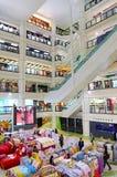 Λεωφόρος αγορών plaza πόλεων Kowloon Στοκ Φωτογραφίες