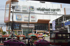 Λεωφόρος αγορών plaza Pantip Στοκ Φωτογραφία