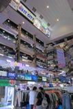 Λεωφόρος Μπανγκόκ αγορών ηλεκτρονικής Στοκ Εικόνα