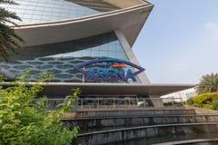Λεωφόρος της πρόσοψης χώρων της Ασίας είναι ένας εσωτερικός χώρος μέσα στη λεωφόρο SM της Ασίας σύνθετη σε Pasay, Μανίλα, Φιλιππί Στοκ εικόνα με δικαίωμα ελεύθερης χρήσης