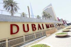 Λεωφόρος του Ντουμπάι Στοκ Εικόνες