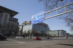 Λεωφόρος του Πεκίνου Chang'an Στοκ εικόνα με δικαίωμα ελεύθερης χρήσης
