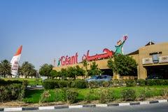 Λεωφόρος Battuta Ibn, Ντουμπάι, Ε.Α.Ε. Στοκ φωτογραφία με δικαίωμα ελεύθερης χρήσης