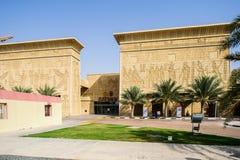 Λεωφόρος Battuta Ibn, Ντουμπάι, Ε.Α.Ε. Στοκ εικόνα με δικαίωμα ελεύθερης χρήσης