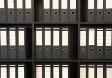 ληξιαρχείο Στοκ φωτογραφία με δικαίωμα ελεύθερης χρήσης