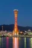 Λιμένας του πύργου του Kobe και του τοπίου πόλεων, Ιαπωνία Στοκ εικόνες με δικαίωμα ελεύθερης χρήσης