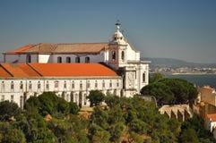 Λισσαβώνα, Πορτογαλία Στοκ φωτογραφίες με δικαίωμα ελεύθερης χρήσης