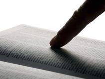 λογοτεχνία Στοκ φωτογραφία με δικαίωμα ελεύθερης χρήσης