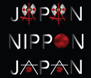 Λογότυπα σχεδίου της Ιαπωνίας Στοκ Εικόνες