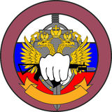 Λογότυπο αυτοκόλλητων ετικεττών για τις ειδικές οργανώσεις ασφάλειας ενός στρατιωτικού ty απεικόνιση αποθεμάτων