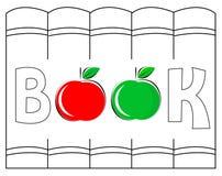 λογότυπο βιβλίων Στοκ Φωτογραφίες
