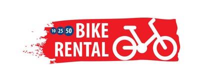 Λογότυπο για το ενοίκιο ποδηλάτων E ελεύθερη απεικόνιση δικαιώματος