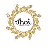 Λογότυπο για το ταϊλανδικό μασάζ με την παραδοσιακή ταϊλανδική διακόσμηση, σχέδιο EL διανυσματική απεικόνιση
