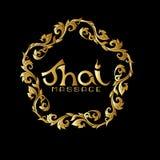 Λογότυπο για το ταϊλανδικό μασάζ με την παραδοσιακή ταϊλανδική διακόσμηση, σχέδιο EL απεικόνιση αποθεμάτων