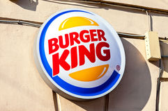Λογότυπο εστιατορίων της Burger King Στοκ φωτογραφία με δικαίωμα ελεύθερης χρήσης