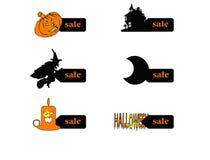 Λογότυπο πώλησης αποκριών απεικόνιση αποθεμάτων