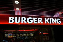 λογότυπο της Burger King Στοκ Φωτογραφίες