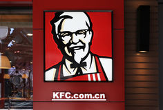 Λογότυπο της KFC Στοκ εικόνες με δικαίωμα ελεύθερης χρήσης