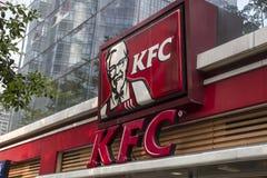 Λογότυπο της KFC Στοκ φωτογραφία με δικαίωμα ελεύθερης χρήσης