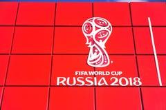 Λογότυπο του Παγκόσμιου Κυπέλλου Ρωσία 2018 της FIFA Στοκ Φωτογραφία