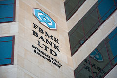 Λογότυπο τράπεζας FBME Στοκ Φωτογραφίες