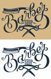 Λογότυπο Barbershop Στοκ φωτογραφίες με δικαίωμα ελεύθερης χρήσης