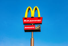 Λογότυπο McDonald ` s σε έναν πόλο ενάντια στο μπλε ουρανό Στοκ Εικόνες