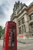 Λονδίνο, Αγγλία - 18 Ιουνίου 2016: Είσοδος Βικτώριας και Αλβέρτου Museum, Λονδίνο Στοκ εικόνα με δικαίωμα ελεύθερης χρήσης