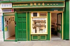 Λονδίνο, UK - 17 Αυγούστου 2010: εξωτερική άποψη SunLuen Cafè, στοκ φωτογραφία με δικαίωμα ελεύθερης χρήσης